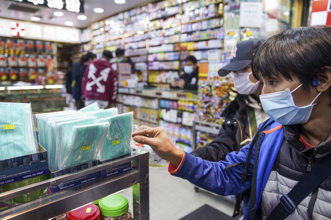 2020年1月30日,旺角有藥房售賣並非獨立包裝的口罩,每包有五個賣四十元,乏人問津。
