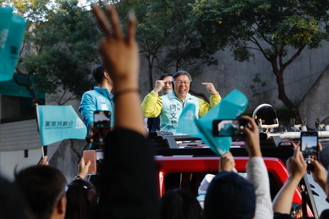 2019年1月9日,台灣民眾黨主席柯文哲在板橋為參選立委的黨友助選。 攝:林振東/端傳媒