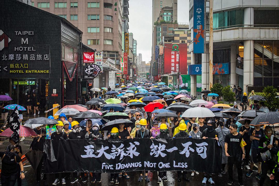 2019年9月29日,台北市舉辦929台港大遊行,聲援香港示威者。