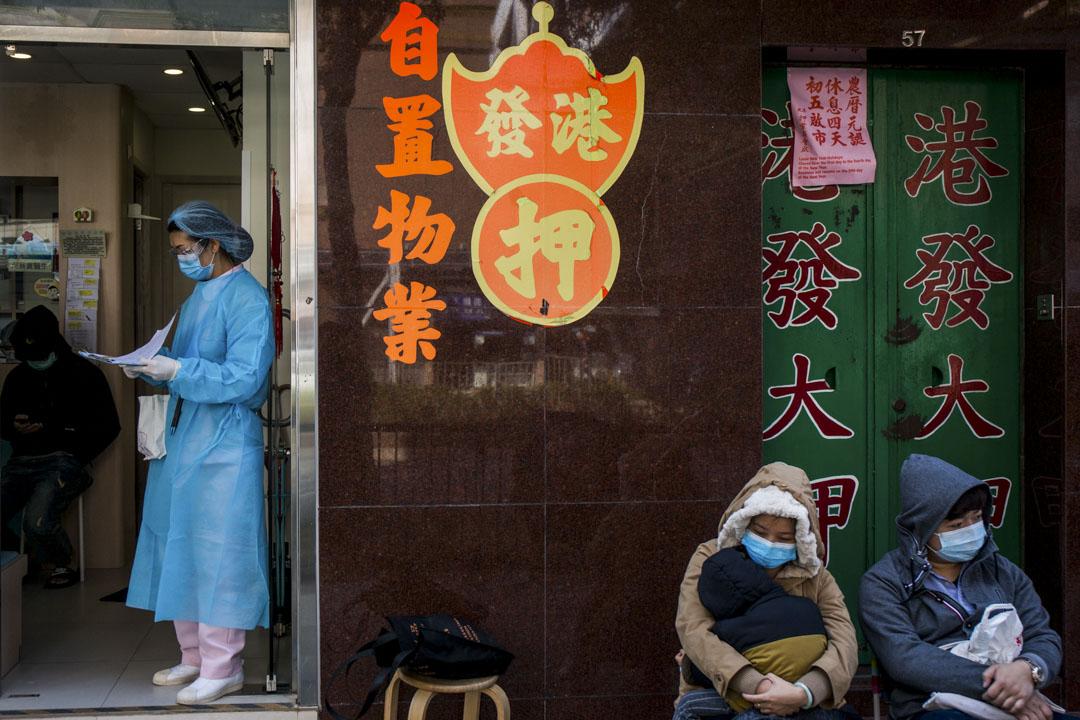 2020年1月28日,馬鞍山的診所外有人排隊看醫生。