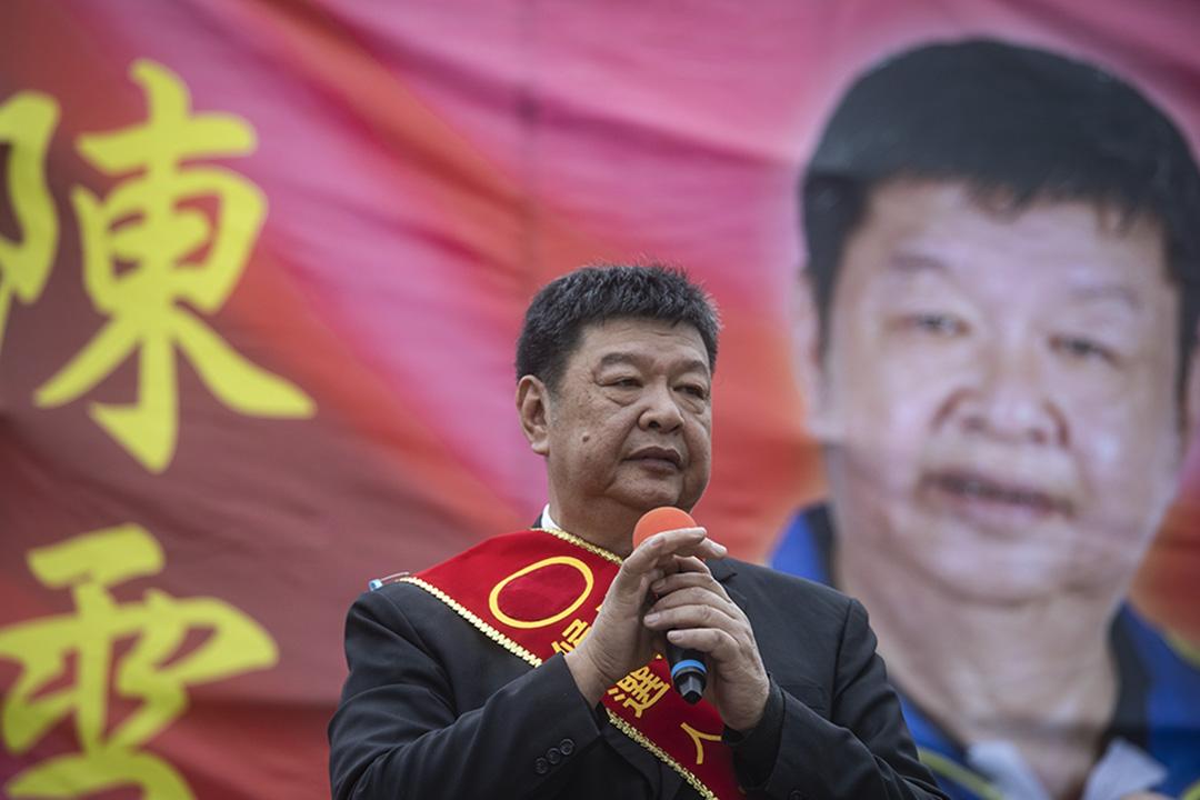 2019年11月30日,國民黨連江縣立法委員參選人陳雪生在馬祖的造勢活動上演講。