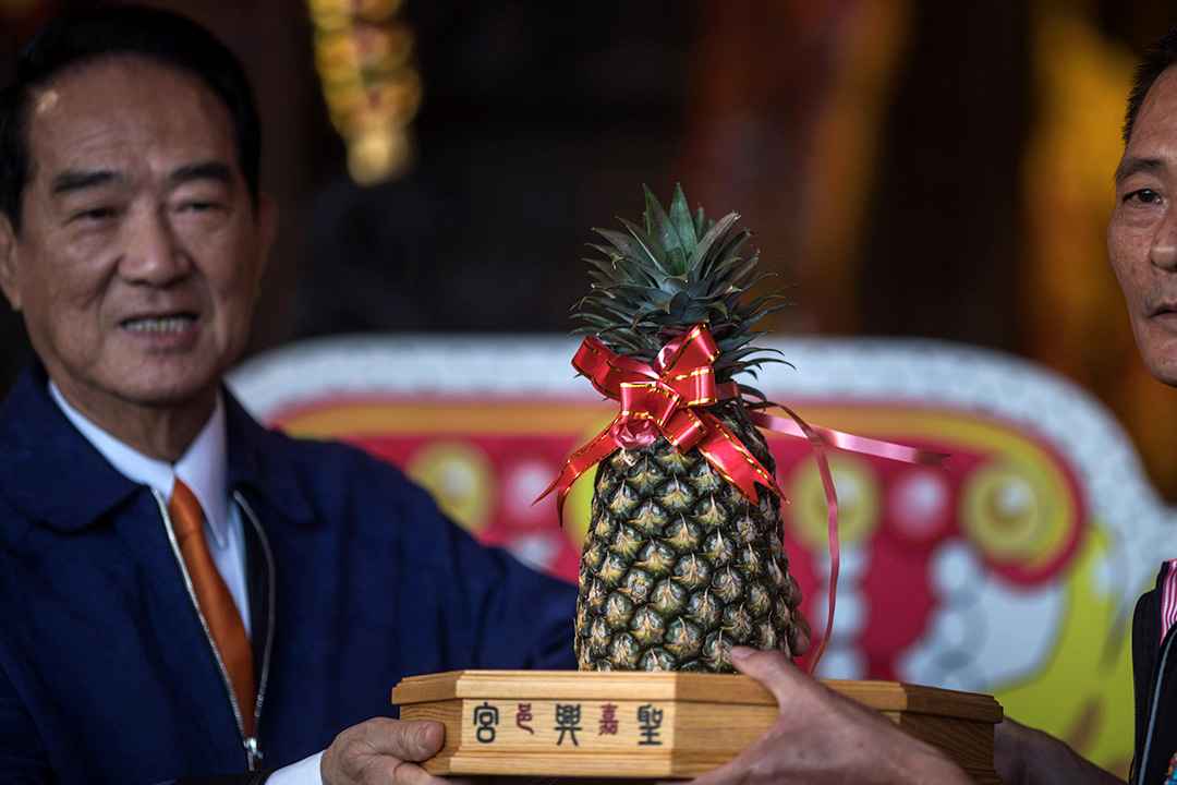 2019年12月20日,總統候選人宋楚瑜在嘉義市聖興宮參拜,有人送上一個鳳梨,寓意「旺來」。