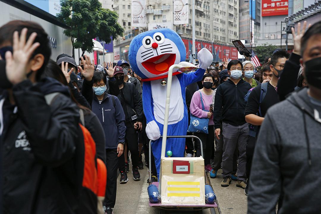 2020年1月1日,香港舉行元旦大遊行。