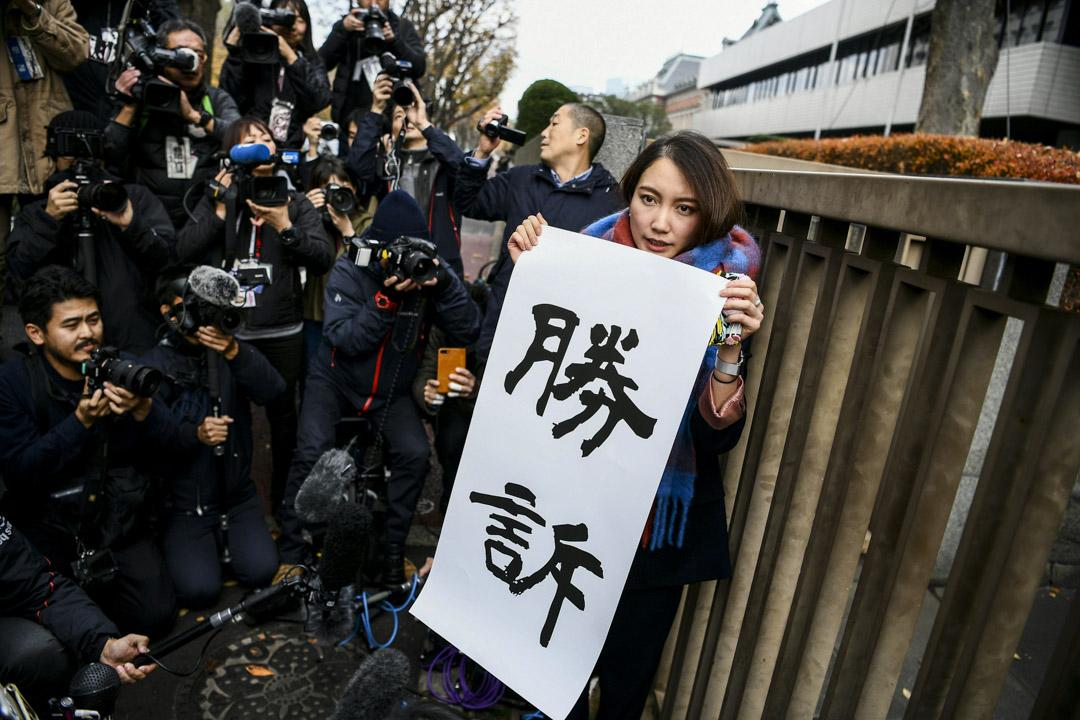 2019年12月18日,東京地方法院對伊藤詩織起訴山口敬之性侵的民事訴訟案件做出裁決,判決伊藤詩織勝訴,伊藤在眾多記者採訪時手持「勝訴」標語。