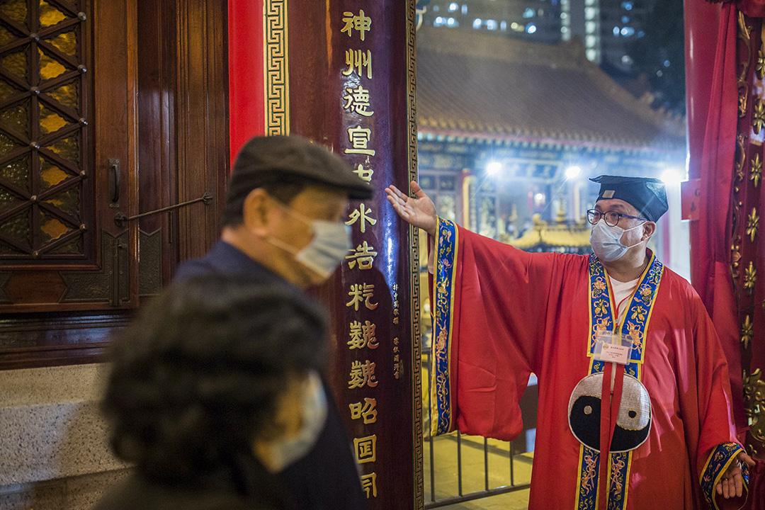 2020年1月24日,黃大仙廟一名道士戴上口罩。
