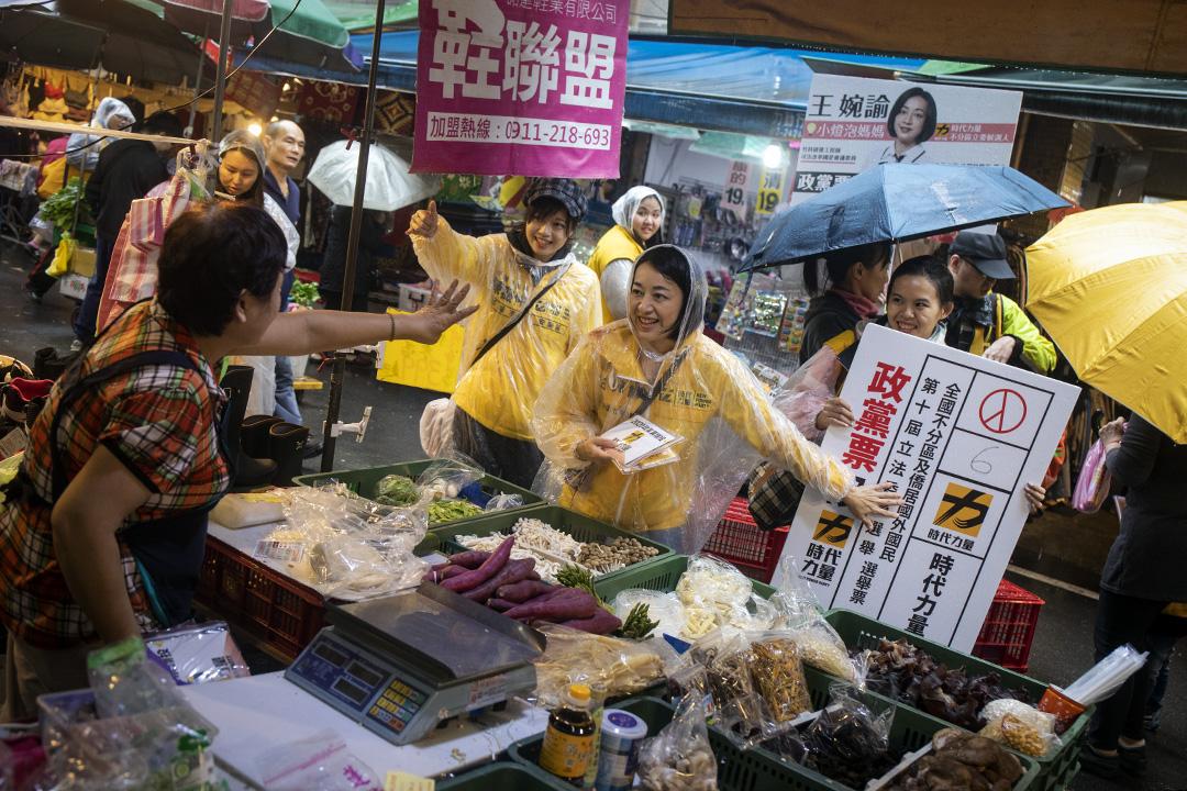 2019年12月18日,王婉諭在基隆掃街拜票。