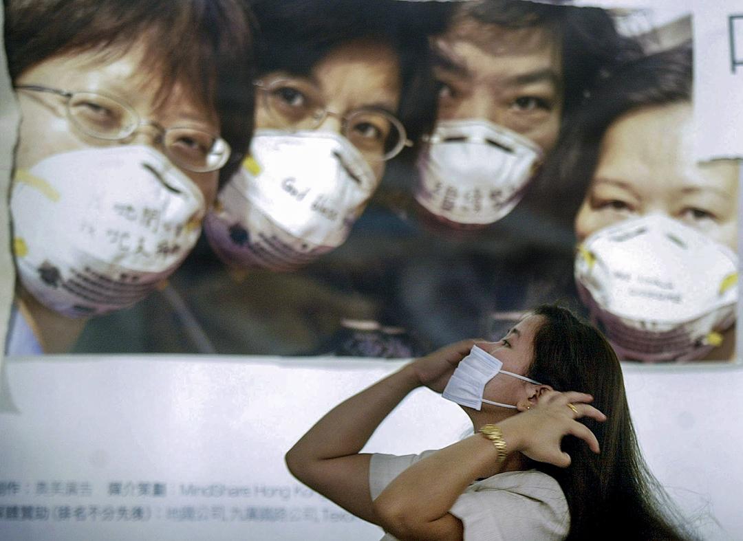 2003年,香港曾受非典型肺炎(SARS)疫症影響。