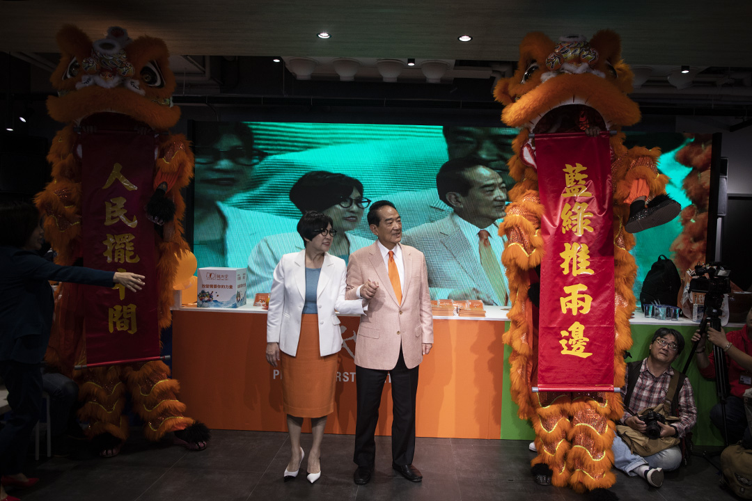 2019年12月10日,親民黨正副總統候選人宋楚瑜和余湘參加2020全國競選總部今開幕活動。