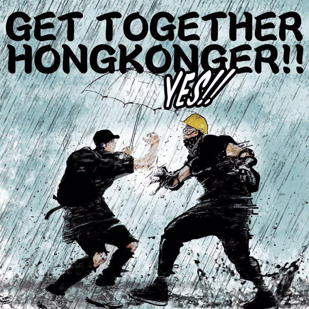 香港反修例運動二次創作日本動漫的文宣。