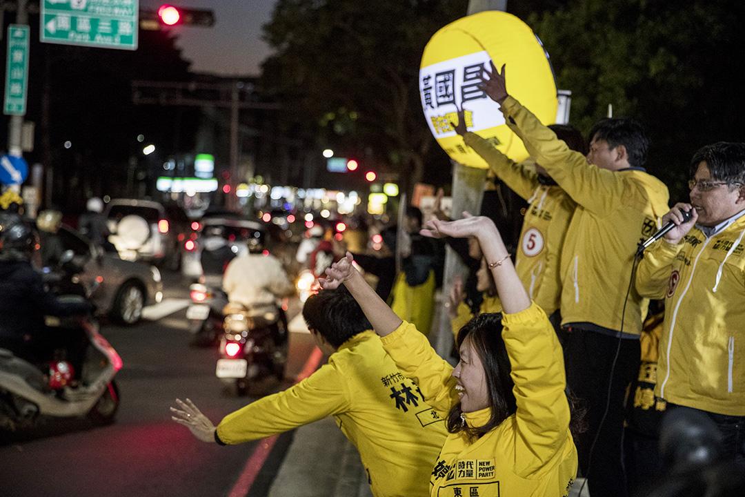 2020年1月8日,時代力量在新竹街口定點拜票。