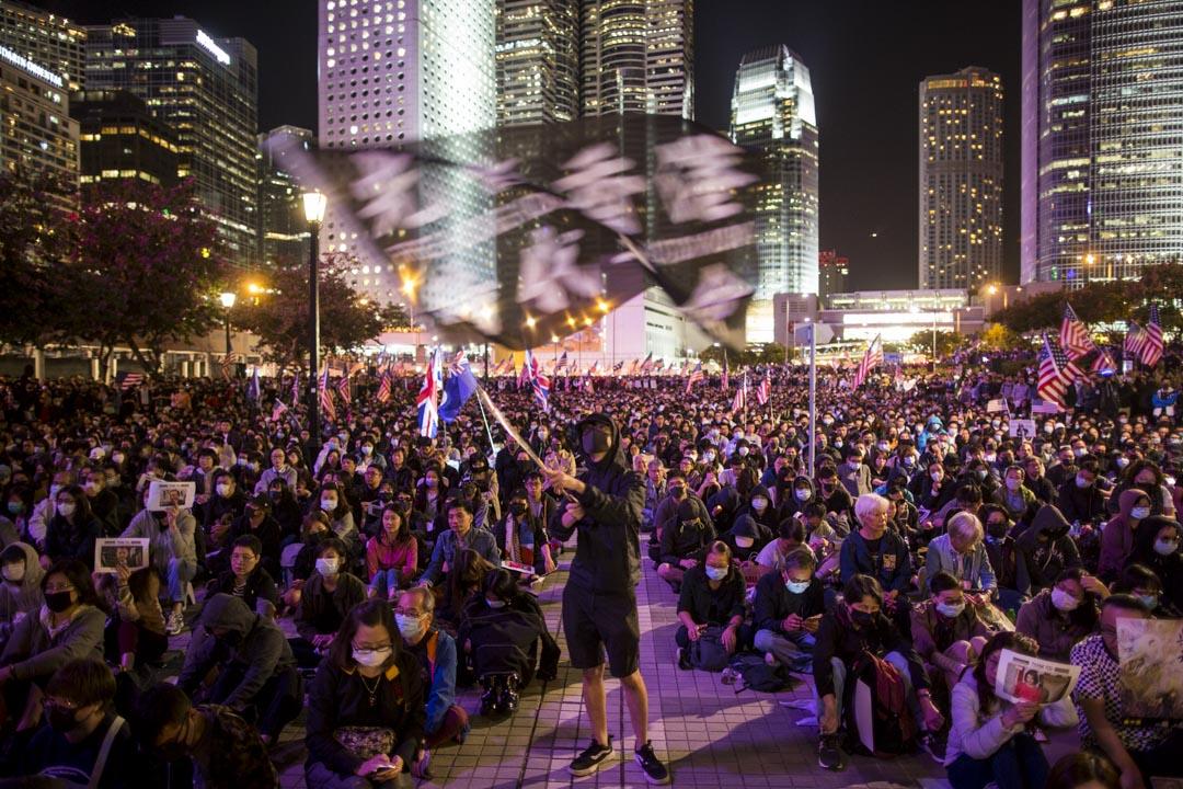 2019年11月28日,香港中環愛丁堡廣場,民眾集會感謝美國通過《香港人權與民主法案》。