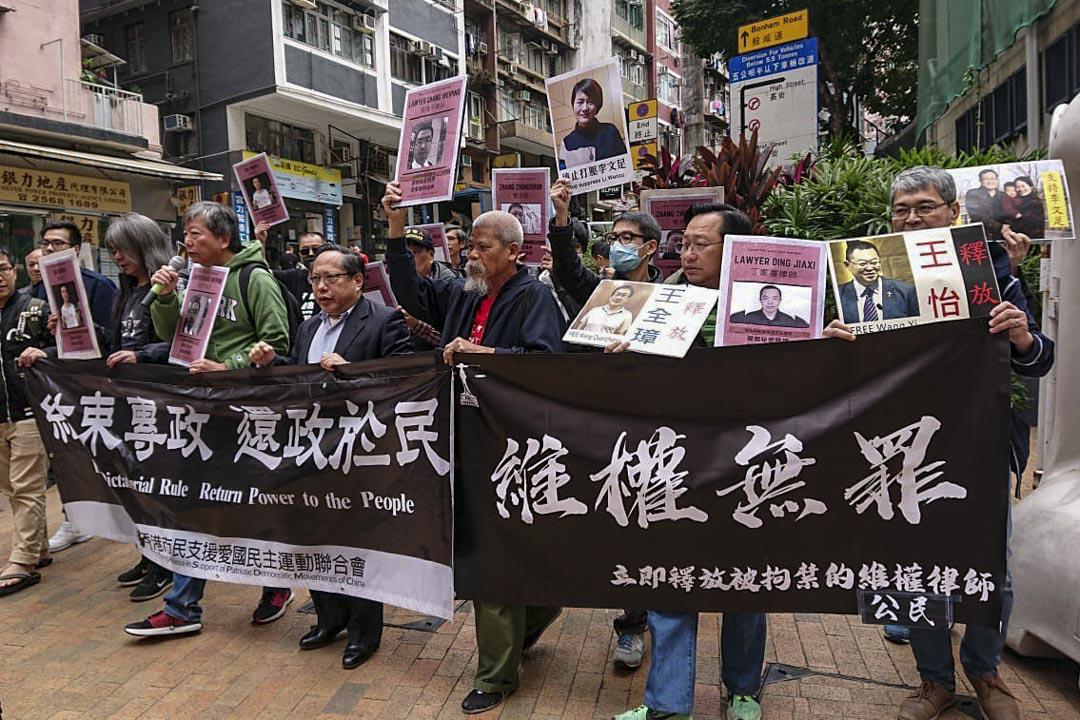 2020年1月17日,支聯會與社民連等約20人,到中聯辦聲援去年12月因廈門聚會而被捕的內地一批律師和異見人士。