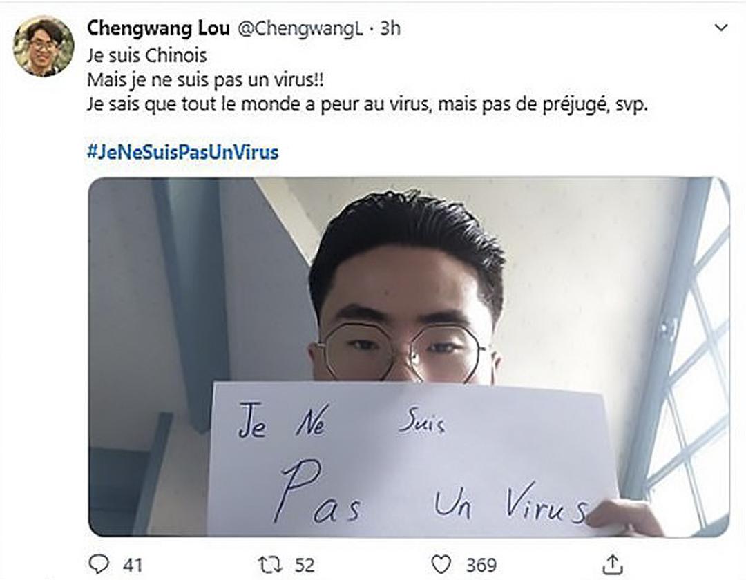 關於法國社會對亞裔歧視現象,有網民在Twitter上hashtag「#我不是病毒」作回應。 網上圖片