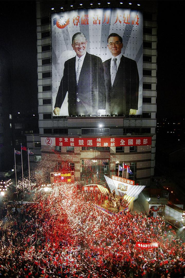 1996年3月23日台北,李登輝總統和副總統連戰的海報掛在國民黨黨部,兩人在舉行總統大選的集會。