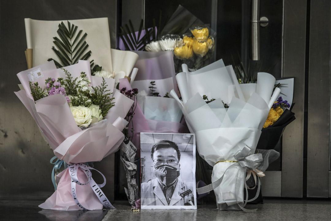 2020年2月7日,武漢中心醫院有已離世的李文亮醫生遺像供人獻花悼念。