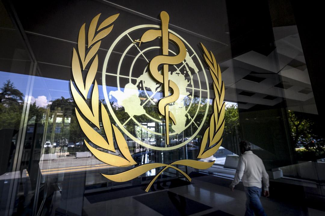 2018年5月18日,瑞士日內瓦的世界衛生組織(WHO)的標誌。