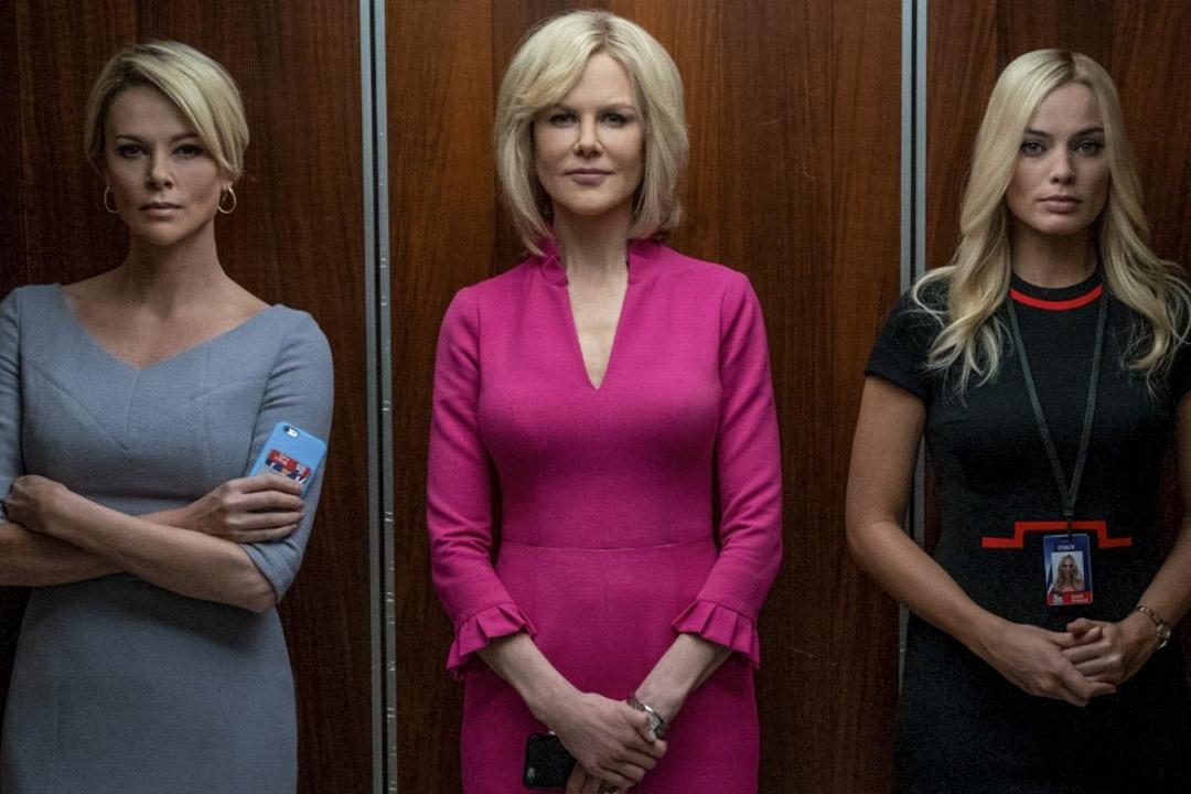 《爆炸性醜聞》中的Charlize Theron、Nicole Kidman與Margot Robbie。
