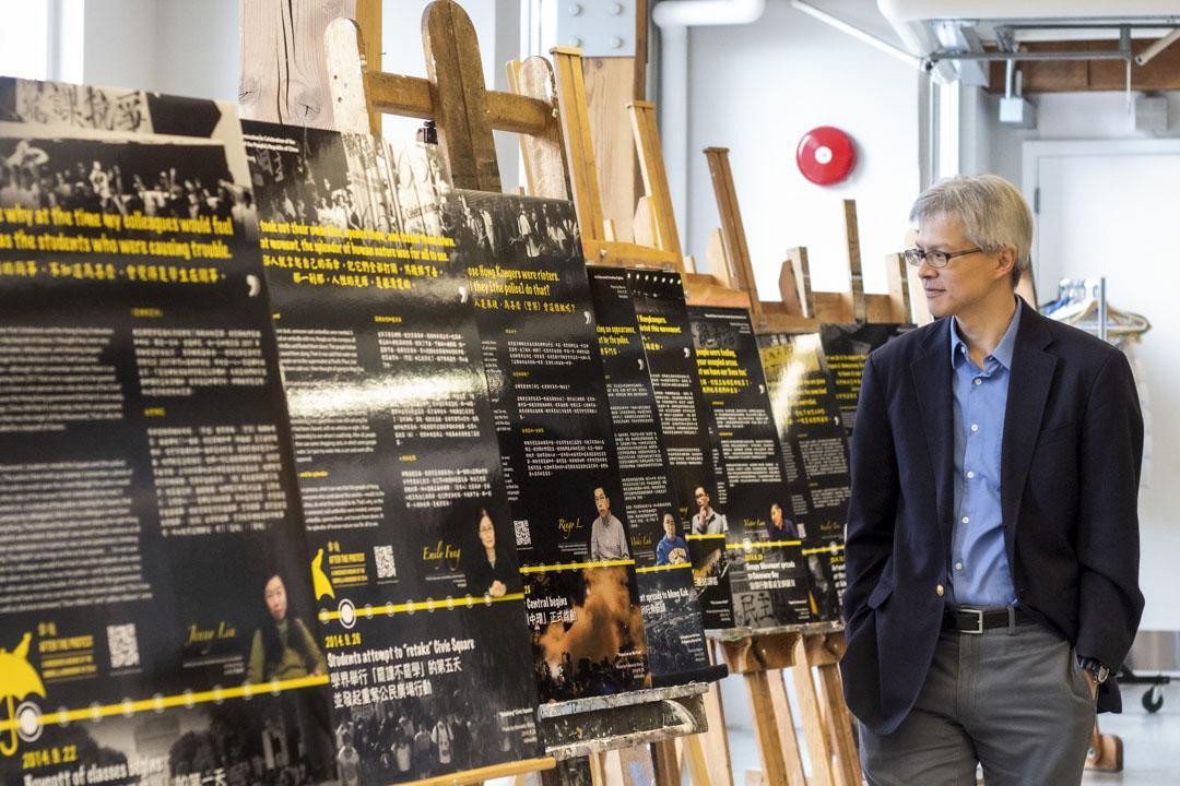 加拿大英屬哥倫比亞大學亦正在建立一個有關雨傘運動的口述歷史庫。 圖:作者提供
