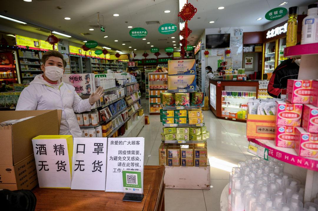 2020年2月1日,新冠病毒蔓延期間,北京一家中成藥店的員工都戴著防護口罩工作。