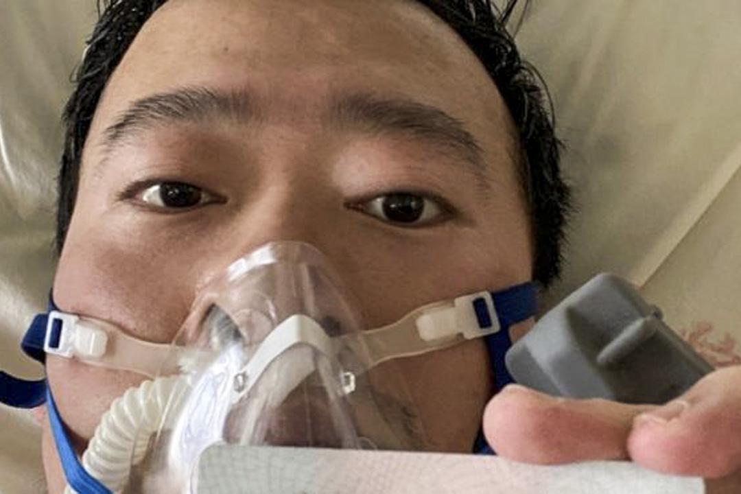 2020年2月6日,武漢市中心醫院眼科醫生李文亮去世,年僅34歲。 圖 : 網上圖片