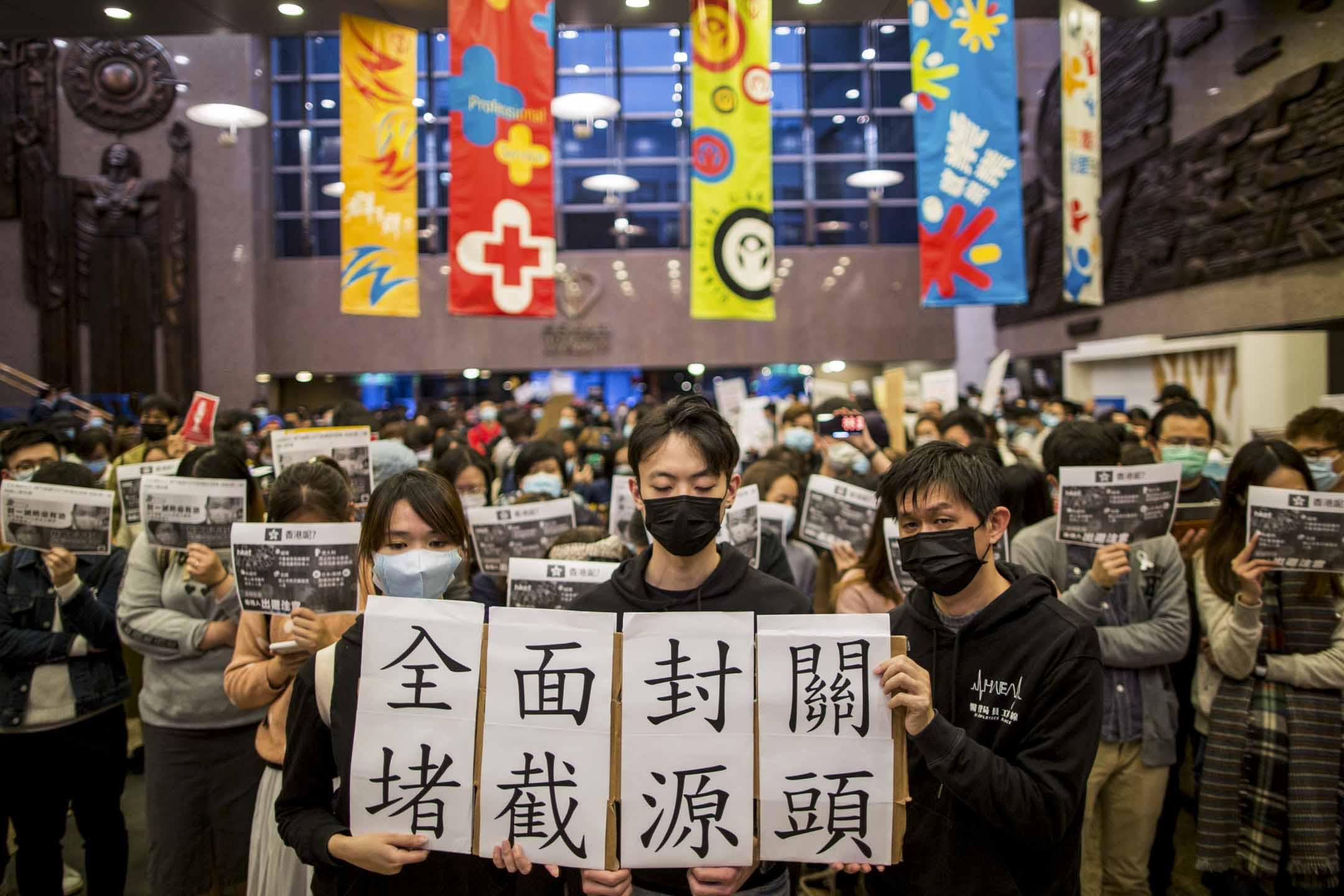 2020年2月3日,罷工的醫護人員在醫管局大樓內聚集,要求政府公開對話,並全面封關。 攝:陳焯煇/端傳媒