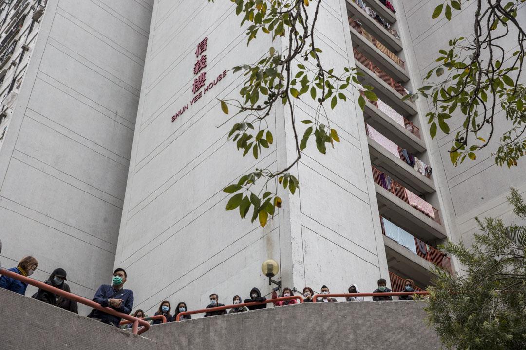 2020年2月16日,長沙灣有集會及遊行反對政府將長沙灣賽馬會普通科門診診所設為新冠病毒指定診所,活動有約500人參加。