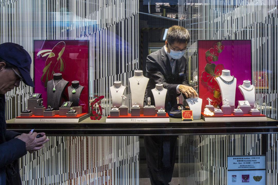 2020年1月31日,一名珠寶店的職員在店內整理櫥窗。