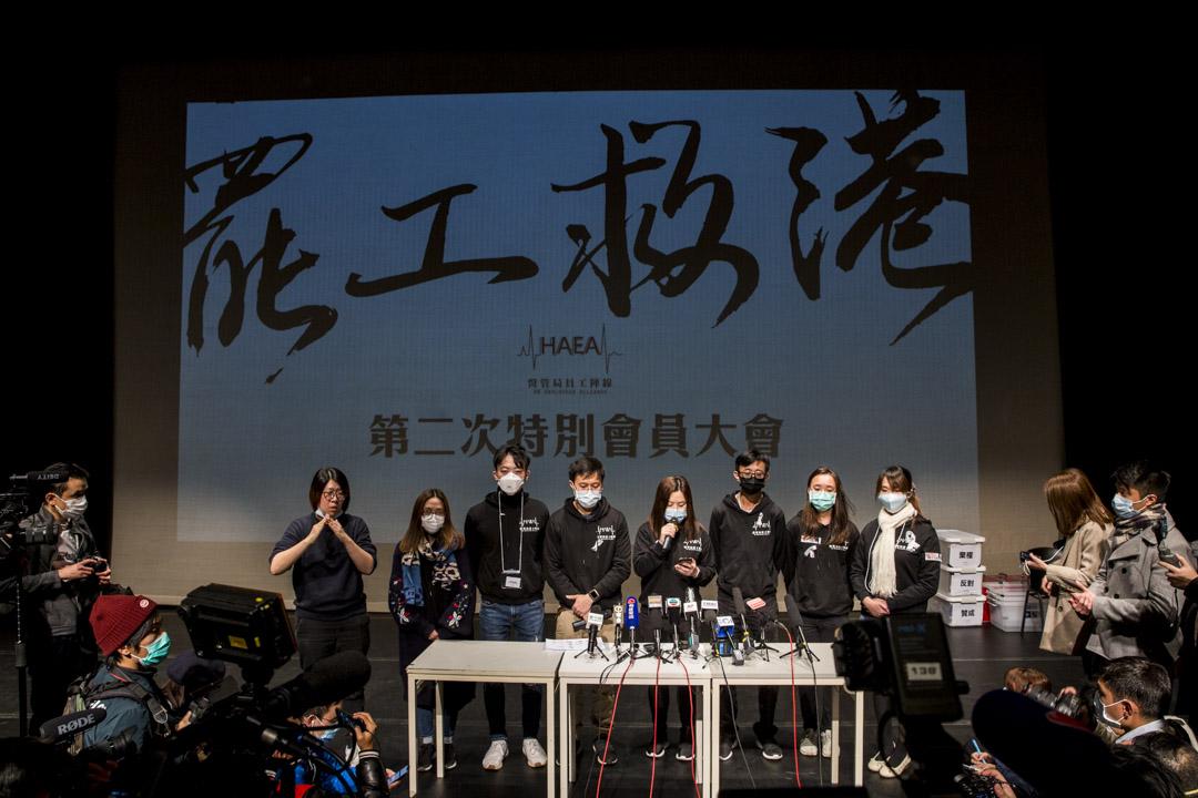 2020年2月1日,醫管局員工陣線於香港兆基創意書院舉行第二次特別會員大會,投票表決啟動分階段罷工。 攝:林振東/端傳媒