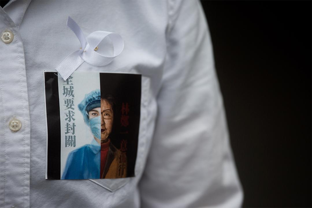 2020年2月3日,屯門醫院醫護罷工的街站,醫護繋上白絲帶。