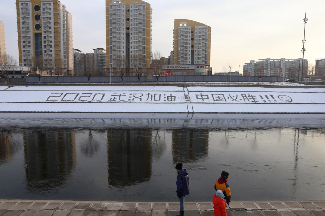 2020年2月8日,北京通惠河畔「送別李文亮」的字跡旁邊有人也寫下「武漢加油」。