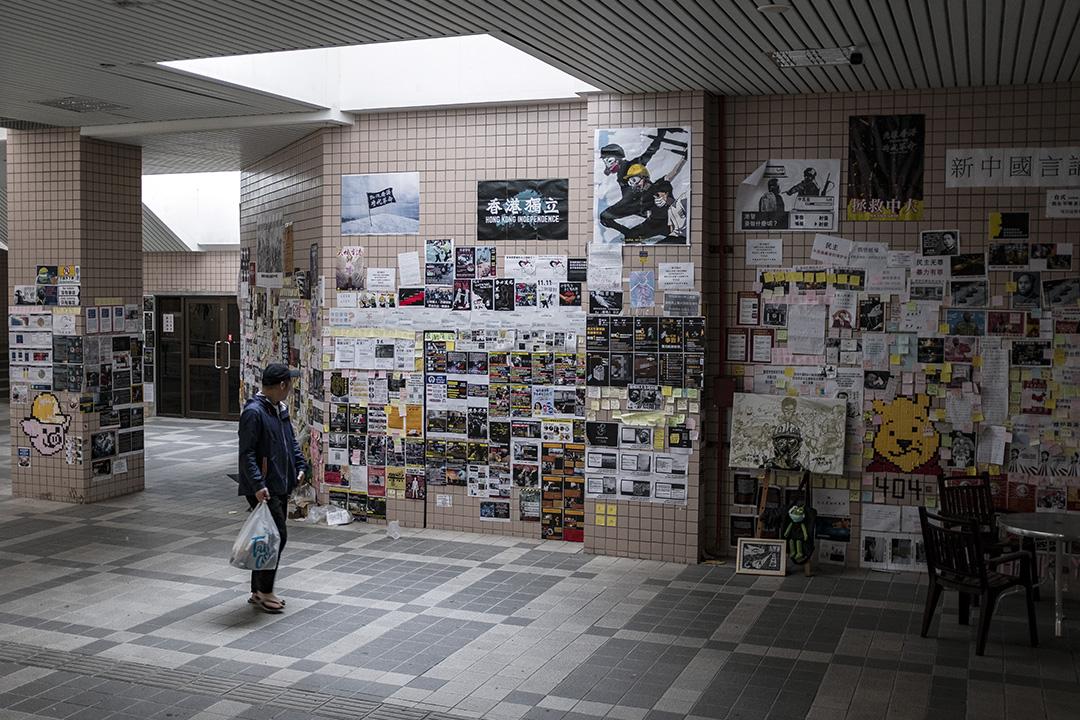 2020年2月15日, 台灣政治大學的連儂牆。
