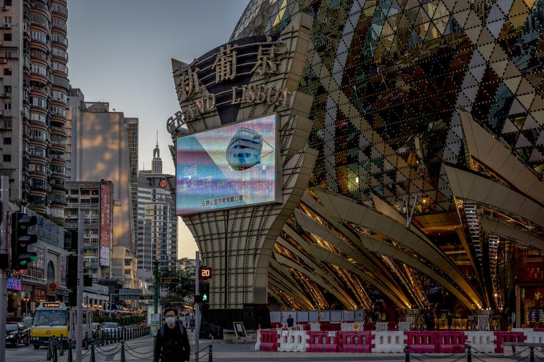 2020年2月23日,澳門新萄京賭場的屏幕上播放著防疫資訊。
