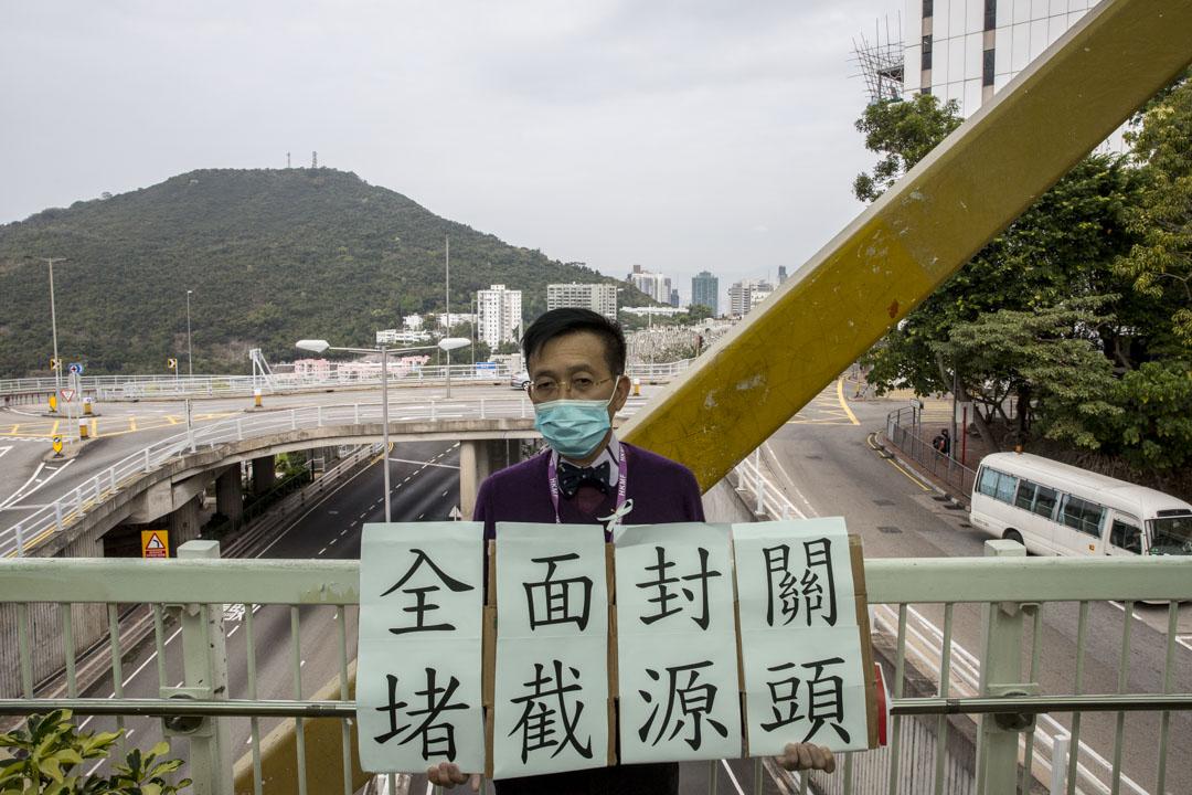 2020年2月3日,72歲港大肝病權威黎青龍教授戴白絲帶到瑪麗醫院罷工街站支持。