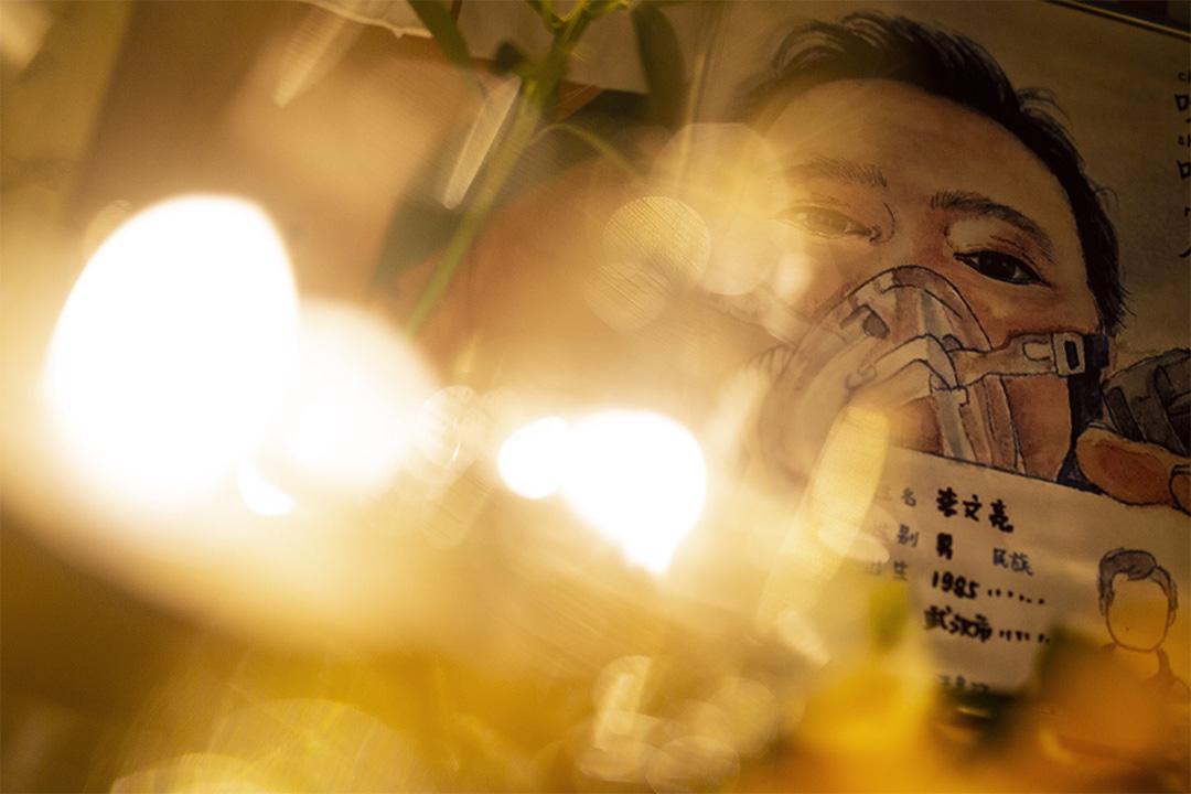 2020年2月8日,台北的民眾悼念李文亮醫生。