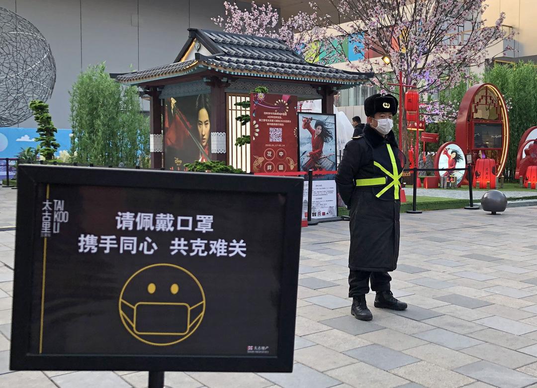 2020年1月30日,北京一名警察戴著口罩。