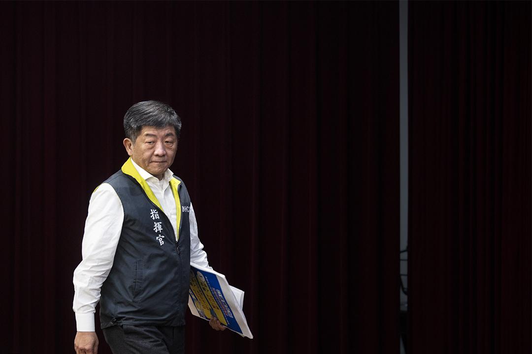 2020年2月17日中央流行疫情指揮中心指揮官陳時中出席記者會。