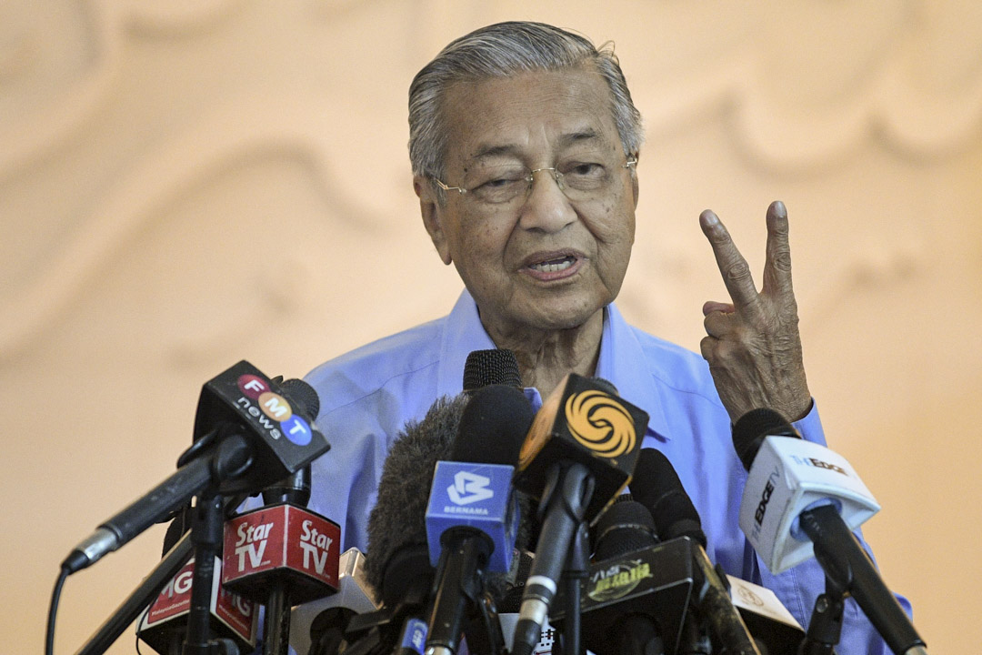 2020年3月1日,馬哈迪在吉隆坡舉行的記者會上發表講話。