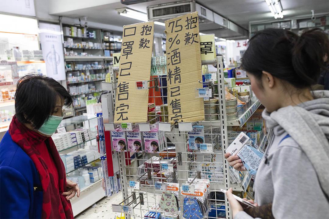 2020年1月29日台灣,市民在藥房內買口罩及防疫用品。