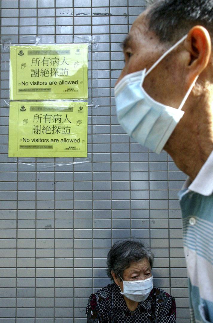 2003年4月29日,九龍醫院外的人戴著口罩。