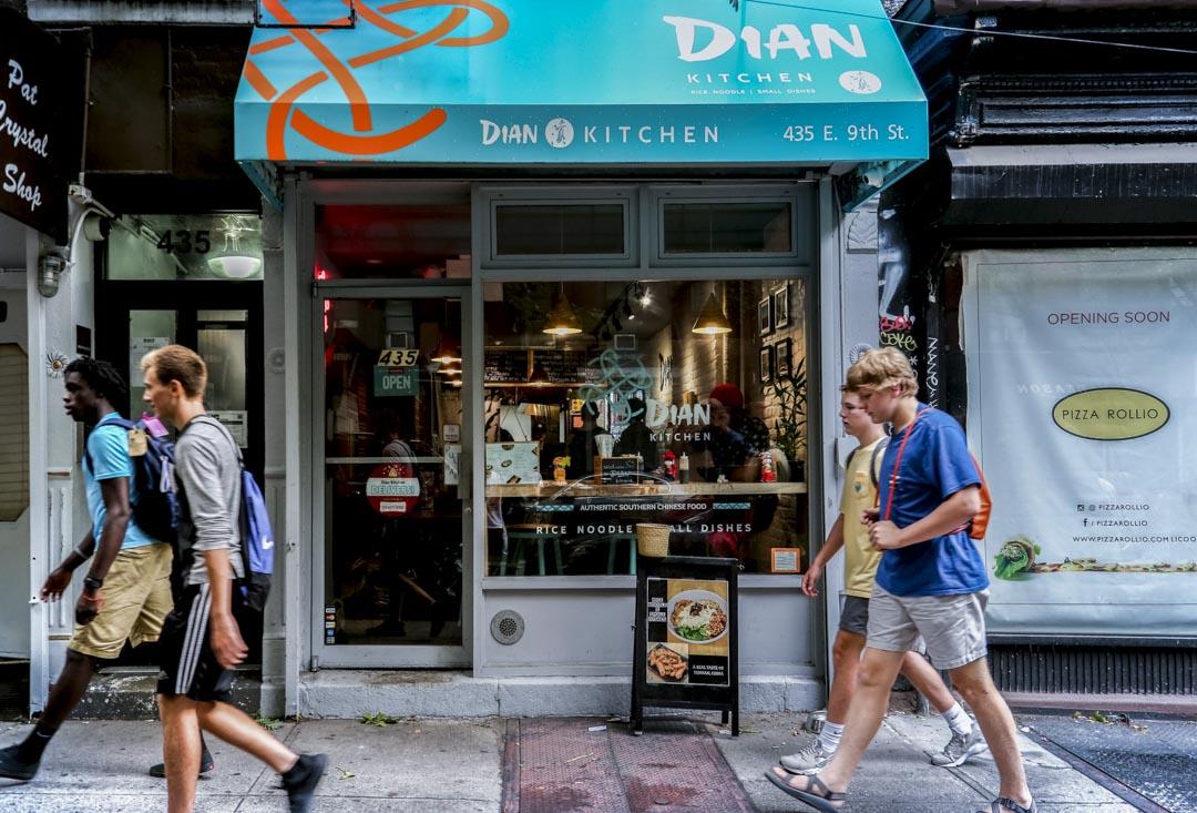 「Dian Kitchen」開在東村鬧中取靜的9街。