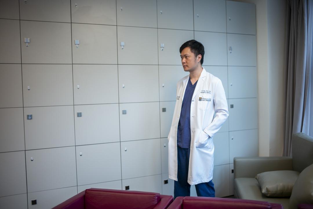林沛堅醫生。