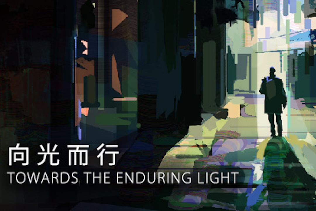 《向光而行》遊戲截圖