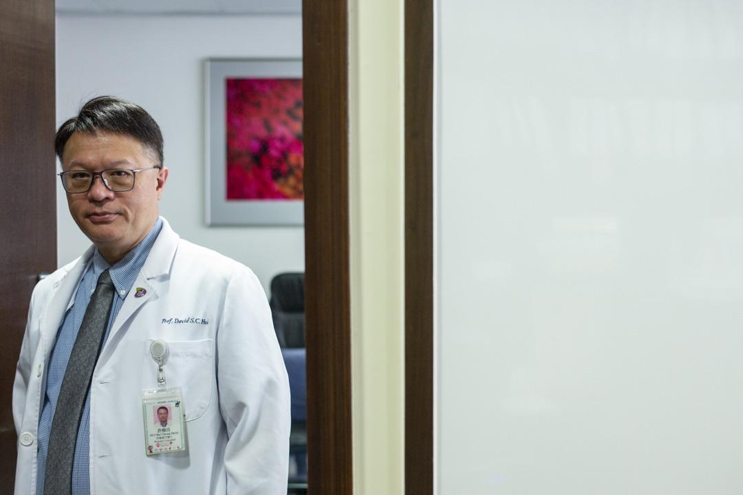 香港中文大學何鴻燊呼吸系統科講座教授許樹昌,2003年SARS時,他駐守威院,為SARS主診醫生。