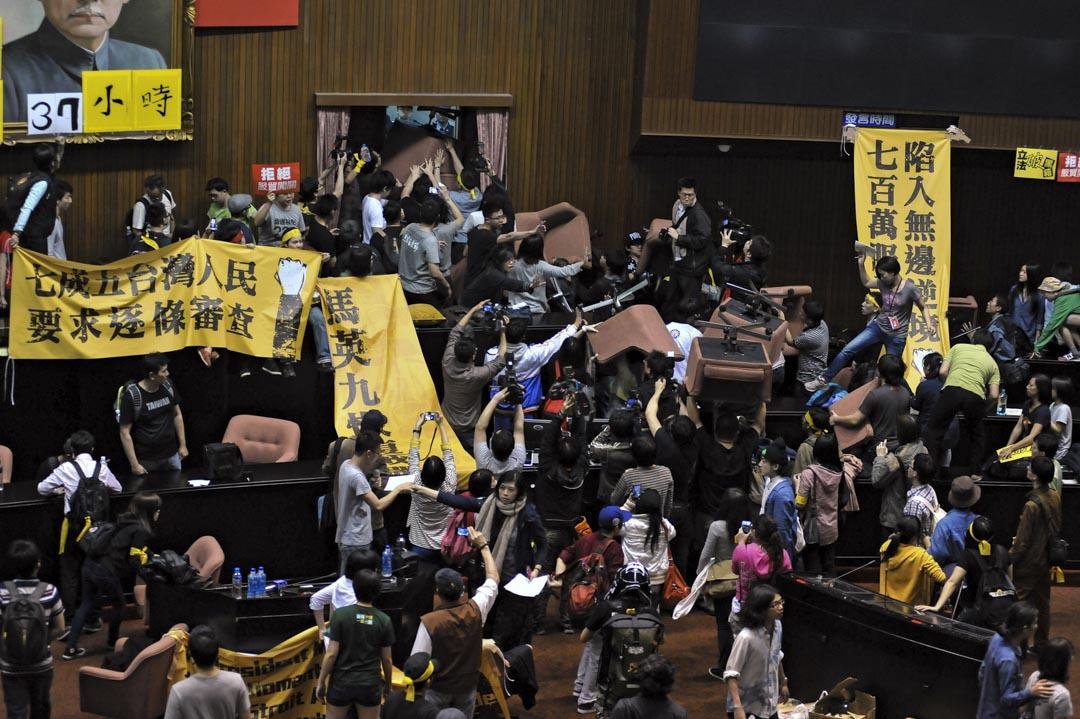 2014年,台灣太陽花學運。