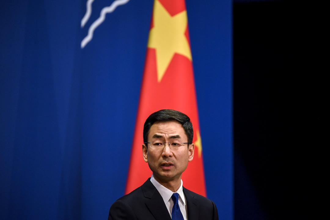 2020年3月18日,中國外交部發言人耿爽回應收回三家美國傳媒的部分記者證件。