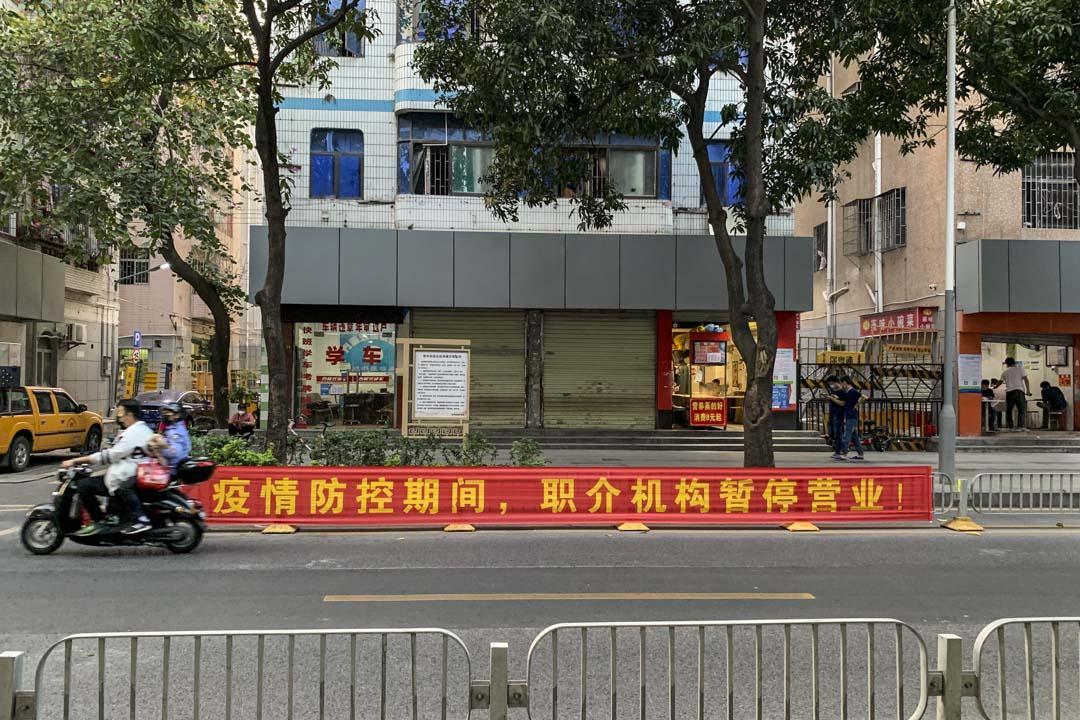 三和人才市場附近,隨處可見的橫幅,提醒工人這裏沒有工作可找。
