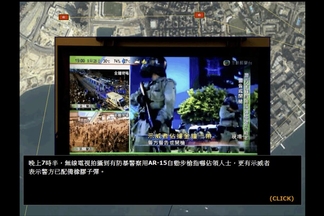 《香港無雙》遊戲截圖