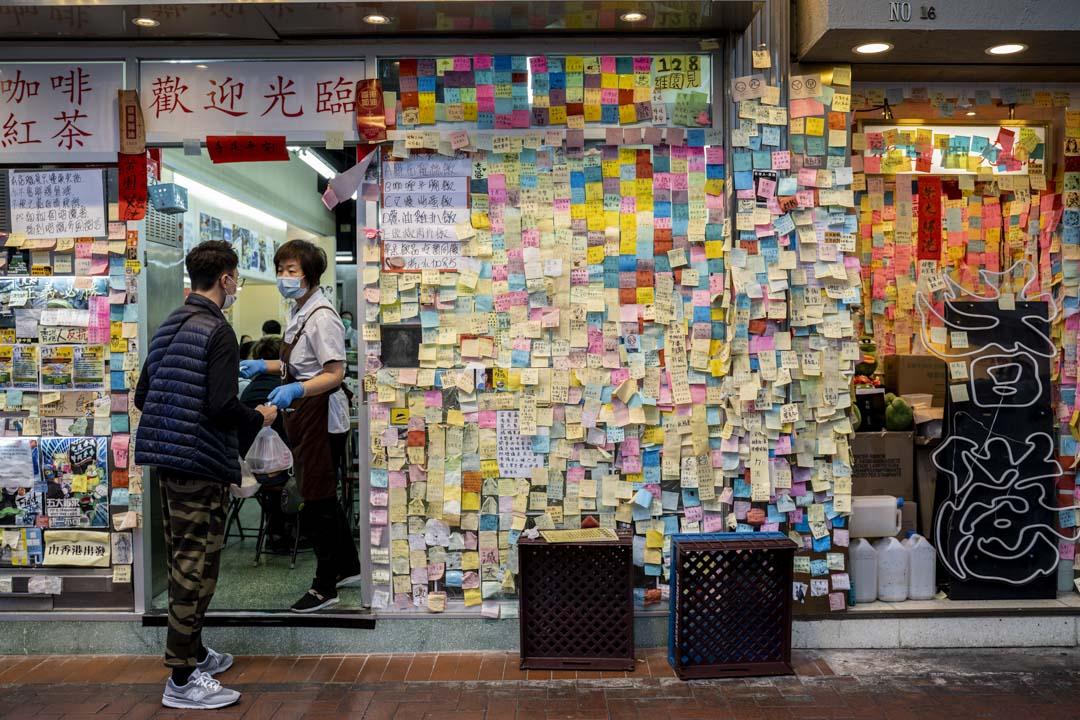 2020年2月29日,荃灣光榮冰室外貼出的待客告示。