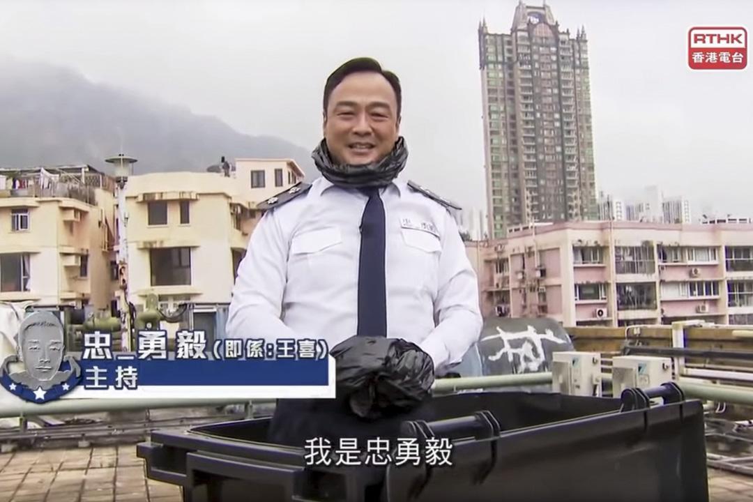 《頭條新聞》新一季找來藝人王喜,化身主持「忠勇毅」,製作「驚方訊息」,兩星期一集。
