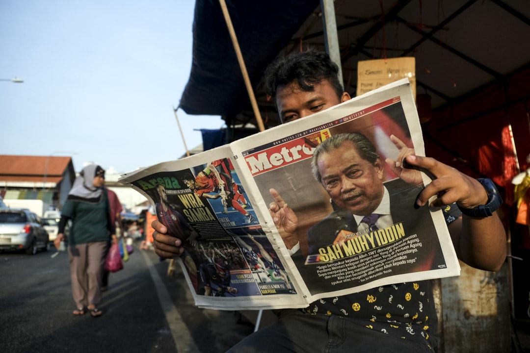 2020年3月1日,一名男子看報,報上的頭條正刊登馬來西亞新任首相幕尤丁的相片。 攝:Samsul Said/Bloomberg via Getty Images